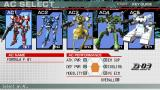 Armored Core: Formula Front - Extreme Battle PSP Player AC Garage