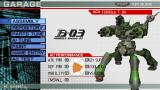 Armored Core: Formula Front - Extreme Battle PSP AC Customization options in the garage
