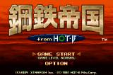 The Steel Empire Game Boy Advance Title screen