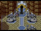 Lunar: Eternal Blue SEGA CD You've opened the entrance to the Blue Spire.