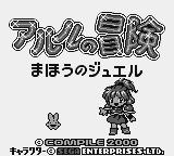 Arle no Bōken: Mahō no Jewel Game Boy Color Title screen on an old Gameboy