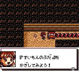 Arle no Bōken: Mahō no Jewel Game Boy Color Inserting an item into the machine