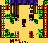 Konami GB Collection: Vol.3 Game Boy Color Mystic Ninja - The guards allow you to leave the area
