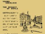 Young Sherlock: The Legacy of Doyle MSX Introduction