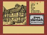 Young Sherlock: The Legacy of Doyle MSX Doyle Mansion