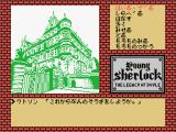 Young Sherlock: The Legacy of Doyle MSX Scotland Yard