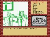 Young Sherlock: The Legacy of Doyle MSX Lestrade and Hayward, Doyle's lawyer