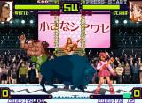 Shin Gōketsuji Ichizoku Tōkon: Matrimelee Neo Geo White performs his move Charging Buffalo against Clara: could she have sufficient time to avoid it?