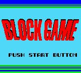Konami GB Collection Vol. 2 Game Boy Color Block Game - Title Screen