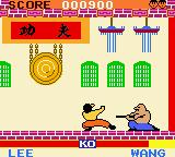 Konami GB Collection Vol. 4 Game Boy Color Yie Ar Kung Fu - Wang fights with a stick