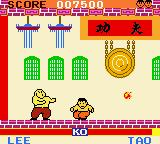 Konami GB Collection Vol. 4 Game Boy Color Yie Ar Kung Fu - Tao can spit fore at you