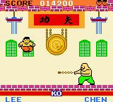 Konami GB Collection Vol. 4 Game Boy Color Yie Ar Kung Fu - Chen can swing a giant chain about