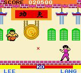 Konami GB Collection Vol. 4 Game Boy Color Yie Ar Kung Fu - Lang is very fat and throws stars at you