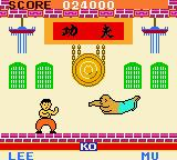 Konami GB Collection Vol. 4 Game Boy Color Yie Ar Kung Fu - Mu flies across the screen very fast