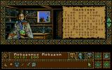 Worlds of Legend: Son of the Empire Amiga Game start