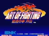 Art of Fighting 3: The Path of The Warrior Neo Geo Title screen (Japan)
