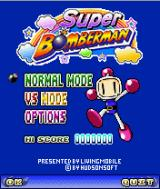 Super Bomberman J2ME Main menu