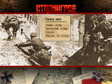 Great Battles of WWII: Stalingrad Windows Main menu