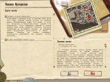 Great Battles of WWII: Stalingrad Windows Upcoming battle plan
