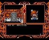 Madō Monogatari 1-2-3 MSX The door is locked!