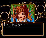 Madō Monogatari 1-2-3 MSX And she won't listed