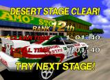 Sega Rally Championship SEGA Saturn In championship mode you have no hope of finishing the first race anywhere close to the leading position.