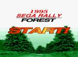 Sega Rally Championship SEGA Saturn Forest loading screen