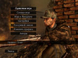 Sniper Elite Windows Main menu
