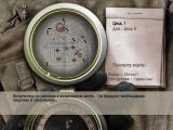 Sniper Elite Windows Mini-map with mission tasks
