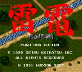 Raiden TurboGrafx-16 Title screen