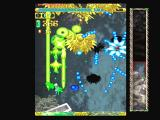 Espgaluda PlayStation 2 Firing a powerful laser attack