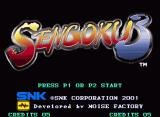 Sengoku 3 Neo Geo Title screen (US version)