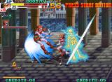 Sengoku 3 Neo Geo Kagetsura's second special attack covers a broader part of the screen.