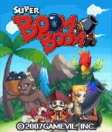 Super Boom Boom J2ME Title screen