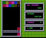 Palamedes MSX Shooting down a pink block