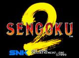 Sengoku 2 Neo Geo Title screen.