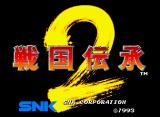 Sengoku 2 Neo Geo Title screen (Japanese version).