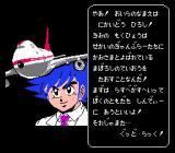 Casino Kid NES Japanese intro