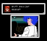 Casino Kid NES Casino Kid with blue hair in the Japanese version