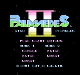 Palamedes II: Star Twinkles NES Title screen