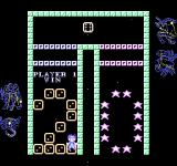 Palamedes II: Star Twinkles NES Player 1 wins