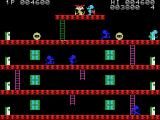Mouser MSX The ladder to the top appears