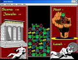 Jewel Master Windows 3.x The dinosaur, tech and games jewel set.
