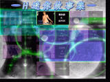 DBVR Windows Here you can replay all those interactive seduction scenes