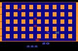 Universal Chaos Atari 2600 I shot the Mortii Warlord for bonus points