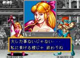 Savage Reign Neo Geo Post-match sayings.