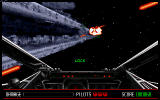 Star Wars: Rebel Assault DOS When attacking Imperial destroyer with a small X-Wing, it's important where you hit it.