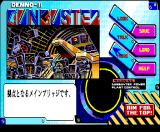 Cybernetic Hi-School Part 3: Gunbuster MSX You start out on the main bridge