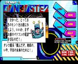 Cybernetic Hi-School Part 3: Gunbuster MSX The help function is anything but helpful