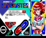 "Cybernetic Hi-School Part 3: Gunbuster MSX ""Is Stalingrad the capital of the Soviet Union?"""